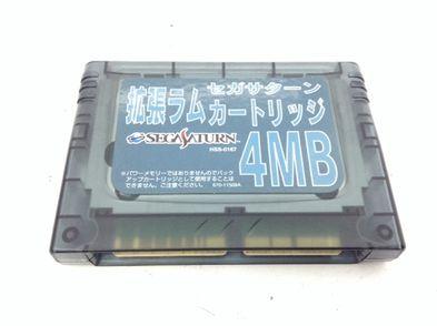 accesorios saturn otros ampliacion de memoria 4 megas para version japonesa