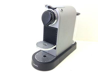 cafetera capsulas nespresso krups xn740