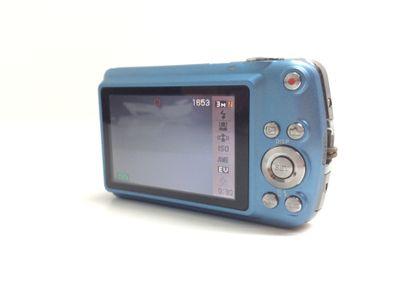 camara digital compacta otros ex-z2