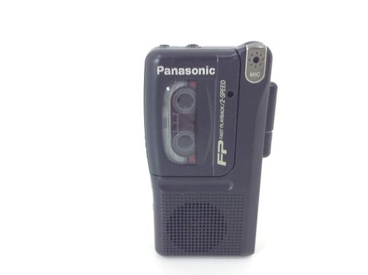 dictafono panasonic rn-202
