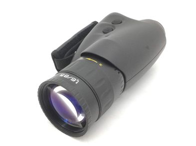 equipo vision nocturna bushnell ex700