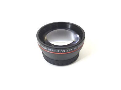 filtro vivitar high definiyion 2,2x