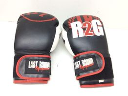 guantes last round r2g