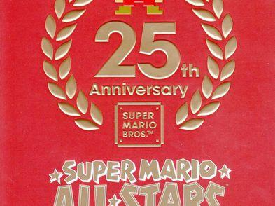 super mario all stars edicion 25 aniversario wii