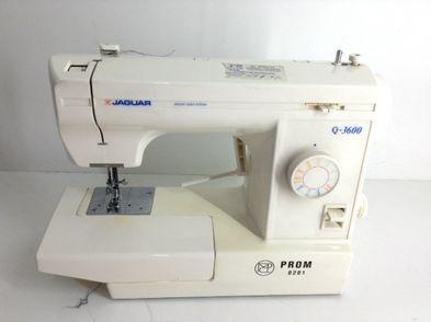 maquina coser otros q-3600