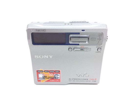 mini disc sony type r