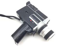 otras videocamaras otros 518 sv