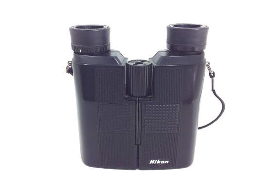 prismatico binocular nikon no indica