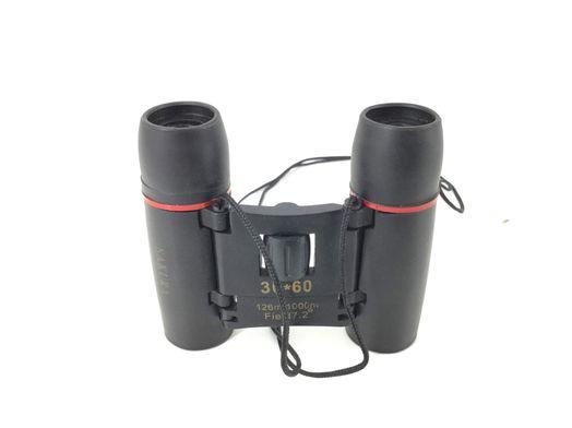 prismatico binocular otros 30*60