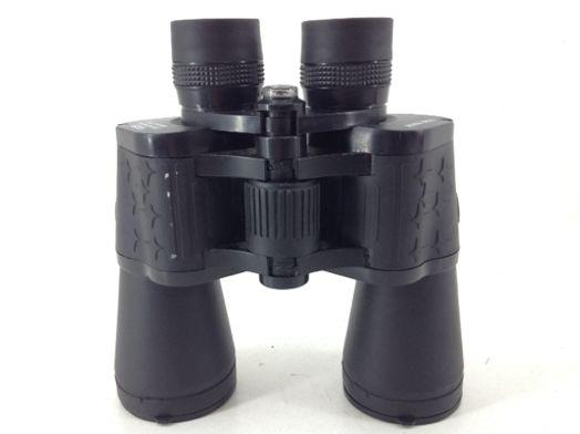 prismaticos otros 12x50