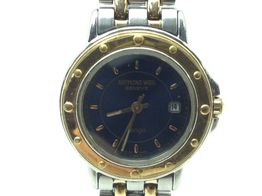 reloj alta gama señora otros tango 5360