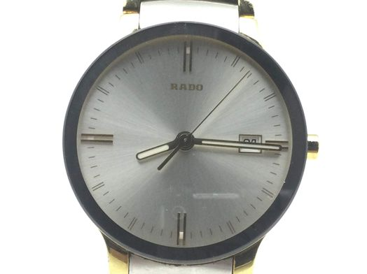 reloj pulsera premium caballero rado centrix