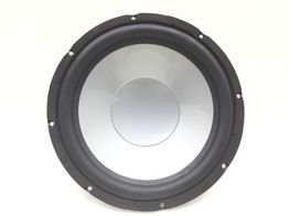 subwoofers innovate invra44