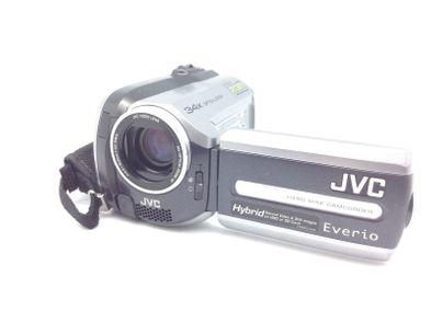 videocamara digital otros gz-mg130e