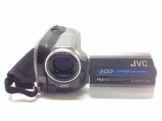videocamara digital otros gz-mg135e