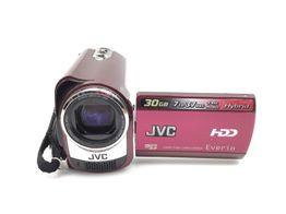 videocamara digital jvc gz-mg330re